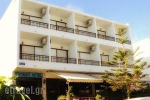 Thomas Hotel_accommodation_in_Hotel_Dodekanessos Islands_Kos_Kos Chora