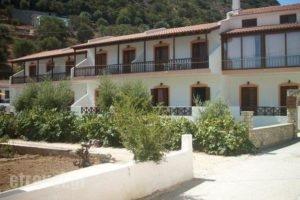 Afrodite_accommodation_in_Hotel_Aegean Islands_Samos_Pythagorio