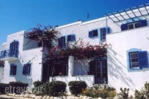 Dimitra Studios_travel_packages_in_Cyclades Islands_Paros_Paros Rest Areas
