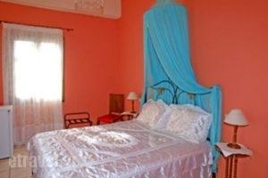 Achilleion_accommodation_in_Hotel_Cyclades Islands_Syros_Syrosora