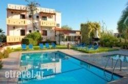 Marianthi Apartments
