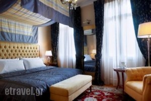 Grande Bretagne_travel_packages_in_Peloponesse_Argolida_Nafplio