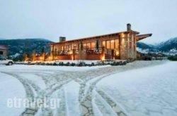 Tagli Resort' Spa