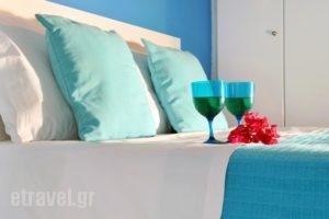 Aiolis Studios_accommodation_in_Hotel_Macedonia_Halkidiki_Toroni