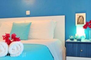 Aiolis Studios_best prices_in_Hotel_Macedonia_Halkidiki_Toroni