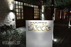 Lakkas_best prices_in_Hotel_Epirus_Ioannina_Ioannina City