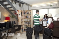 AthensStudios