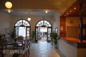 Faros_lowest prices_in_Hotel_Piraeus Islands - Trizonia_Spetses_Spetses Chora