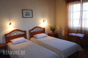 Faros_best deals_Hotel_Piraeus Islands - Trizonia_Spetses_Spetses Chora