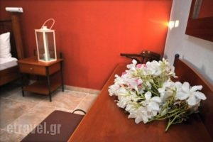 Galaxy_best prices_in_Apartment_Piraeus Islands - Trizonia_Aigina_Aigina Rest Areas