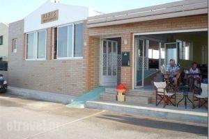 Hatzis Apartments_best prices_in_Apartment_Crete_Heraklion_Hani Kokkini
