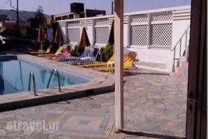 Hatzis Apartments_best deals_Apartment_Crete_Heraklion_Hani Kokkini