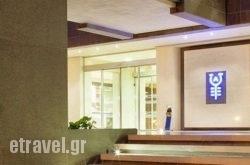 Avra Imperial Beach Resort&Spa