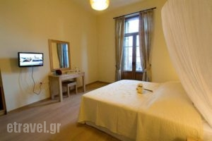 Aktaion_holidays_in_Hotel_Central Greece_Evia_Edipsos