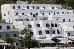 Sifis_holidays_in_Hotel_Crete_Chania_Loutro