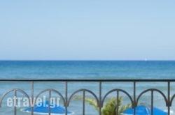 Marakas Beach Apartments