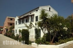 Nireas Studios & Apartments