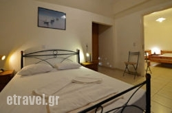 Rooms Nancy - Kyriakopoulos