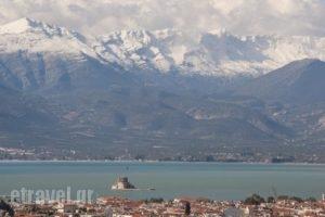 Iliothea_best prices_in_Hotel_Peloponesse_Argolida_Nafplio