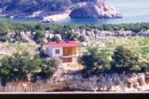 Ethra_lowest prices_in_Hotel_Sporades Islands_Alonnisos_Patitiri