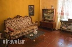 AthensQuinta - Hostel