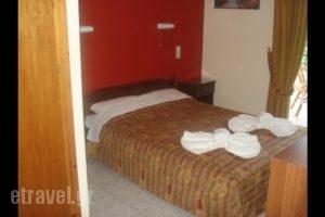 Apolis Club_best prices_in_Hotel_Thessaly_Karditsa_Mouzaki