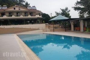 Apolis Club_travel_packages_in_Thessaly_Karditsa_Mouzaki