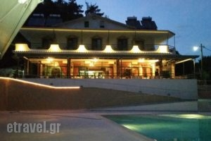 Apolis Club_best deals_Hotel_Thessaly_Karditsa_Mouzaki