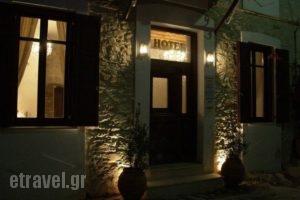 Tsopela_accommodation_in_Hotel_Sporades Islands_Skiathos_Skiathos Chora