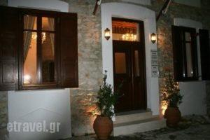 Tsopela_holidays_in_Hotel_Sporades Islands_Skiathos_Skiathos Chora