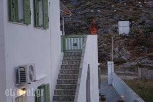 Klados Studios_travel_packages_in_Cyclades Islands_Sifnos_Sifnosora