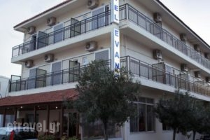 Evans Hotel_accommodation_in_Hotel_Crete_Heraklion_Heraklion City