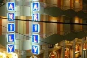 Marily_best deals_Hotel_Peloponesse_Ilia_Pyrgos