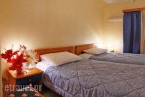 Marily_lowest prices_in_Hotel_Peloponesse_Ilia_Pyrgos