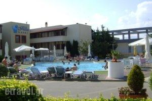 Filia Hotel_best prices_in_Hotel_Thraki_Rodopi_Komotini City