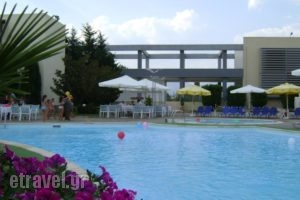 Filia Hotel_lowest prices_in_Hotel_Thraki_Rodopi_Komotini City