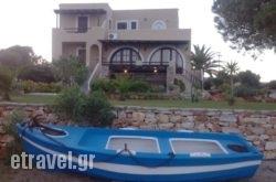 Faros Villa   hollidays