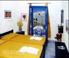 Sunny Beach Studios_lowest prices_in_Hotel_Cyclades Islands_Naxos_Naxos chora