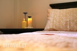 Cybele Suites & Apartments   hollidays
