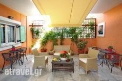 Aloe Luxury Apartments & Suites in Arilas, Thesprotia, Epirus