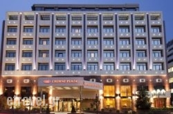 Crowne Plaza AthensCity Centre in Athens, Attica, Central Greece