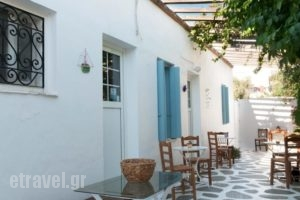 Andriani'S Guest House_travel_packages_in_Cyclades Islands_Mykonos_Mykonos ora