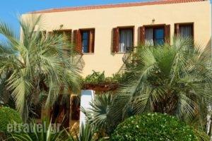 Iapetos Village_lowest prices_in_Hotel_Dodekanessos Islands_Simi_Symi Chora