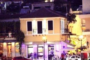 Porto Veneziano_accommodation_in_Hotel_Central Greece_Aetoloakarnania_Nafpaktos