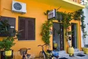 To Spiti Tis Irinis_accommodation_in_Room_Piraeus Islands - Trizonia_Aigina_Aigina Chora