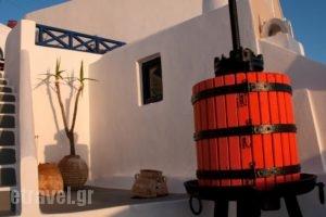Ilioperato_lowest prices_in_Hotel_Cyclades Islands_Sandorini_Imerovigli