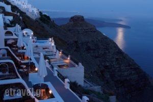 Ilioperato_best prices_in_Hotel_Cyclades Islands_Sandorini_Imerovigli