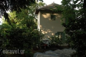 Gardenia Studios_travel_packages_in_Thessaly_Magnesia_Mouresi
