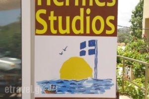 Hermes Studios_travel_packages_in_Dodekanessos Islands_Rhodes_Faliraki