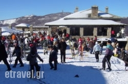 Pleiades Ski-In Ski-out Hotel, Pelion